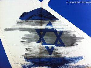 Israel, Ben Gurion