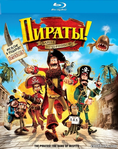 Пираты! Банда неудачников / The Pirates! In an Adventure with Scientists! (2012/BDRip/HDRip)