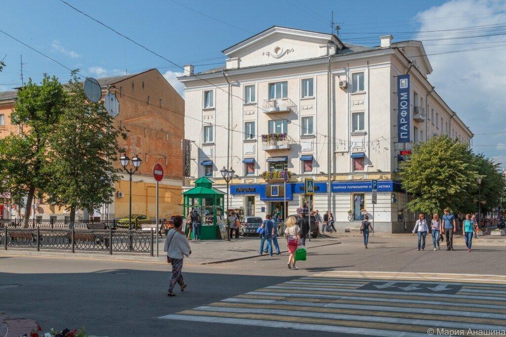 Угол Трехсвятской улицы и бульвара Радищева