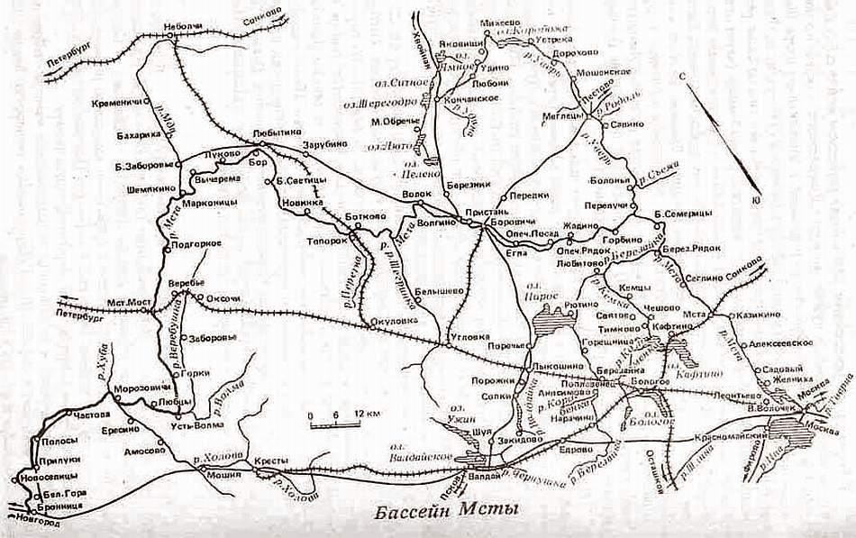 Река Мста, Боровичские пороги