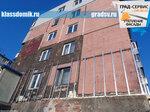 Ремонт фасада, Котельникова 20