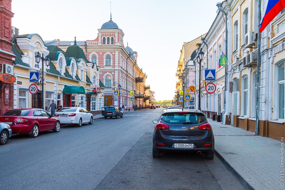Астрахань 40