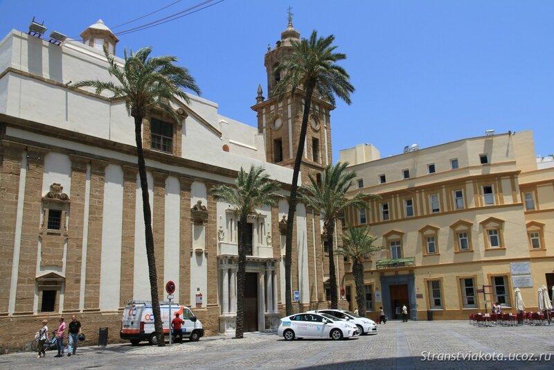 Андалусия, Кафедральный Собор Кадиса