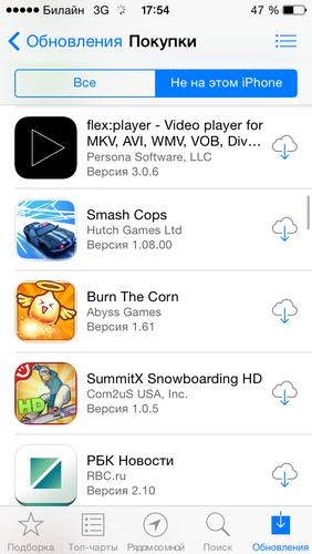 +как удалить покупки +из app store iphone