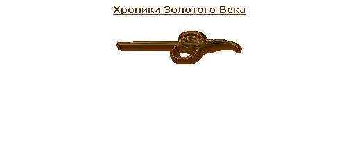 http://img-fotki.yandex.ru/get/6819/56879152.342/0_f6f77_b3c9886a_orig