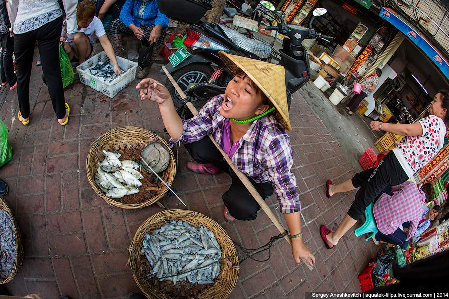 Уличный рынок