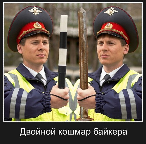 Кошмар_1.jpg