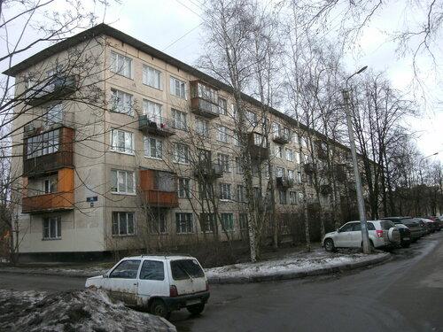 пр. Славы 41