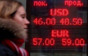 Рубль обновил исторический минимум
