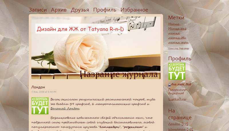 2014-08-07 15-35-54 Скриншот экрана.png