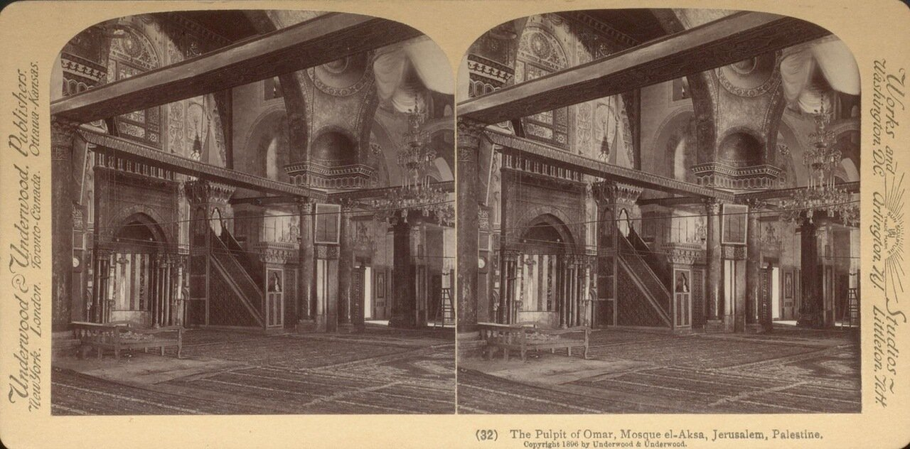 Иерусалим. Интерьер мечети Омара. 1896