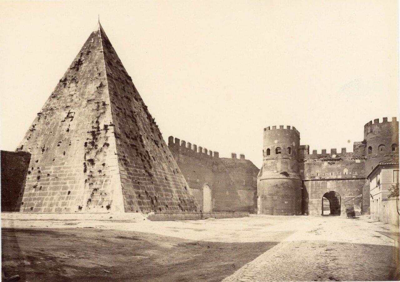 Пирамида Гая Цестия и Ворота Святого Петра. 1870