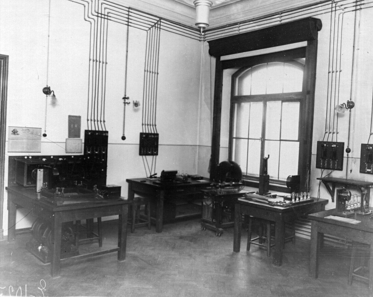 43. Учебный кабинет (для практических занятий по электротехнике)