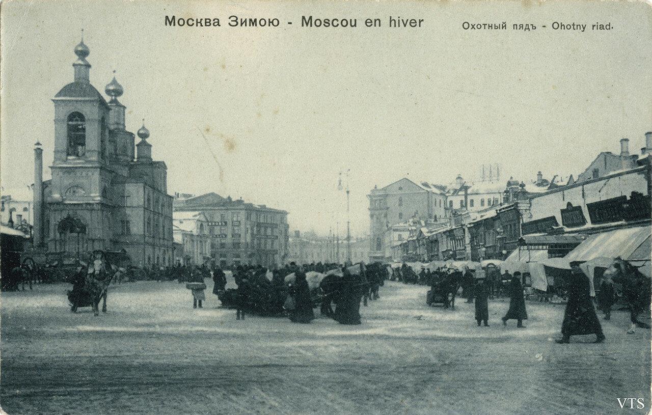 Москва Зимою. Охотный ряд