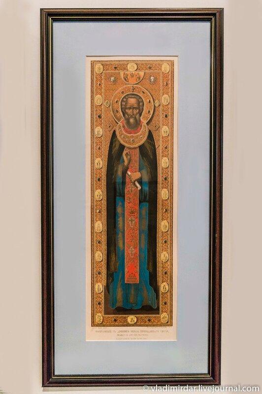Преподобный Сергий Радонежский с житием. Хромолитография. И. Бараблин. Изображение с древнего образа.