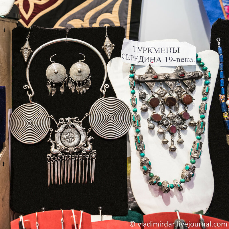 Туркменские украшения. Середина 19 века.