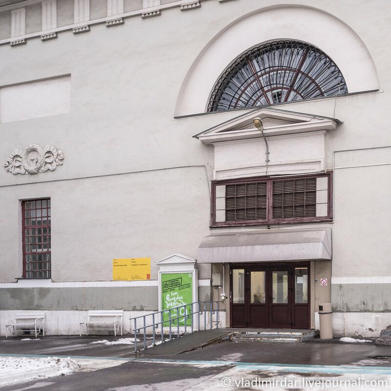 Музей Москвы на Зубовском бульваре. Корпус 1.