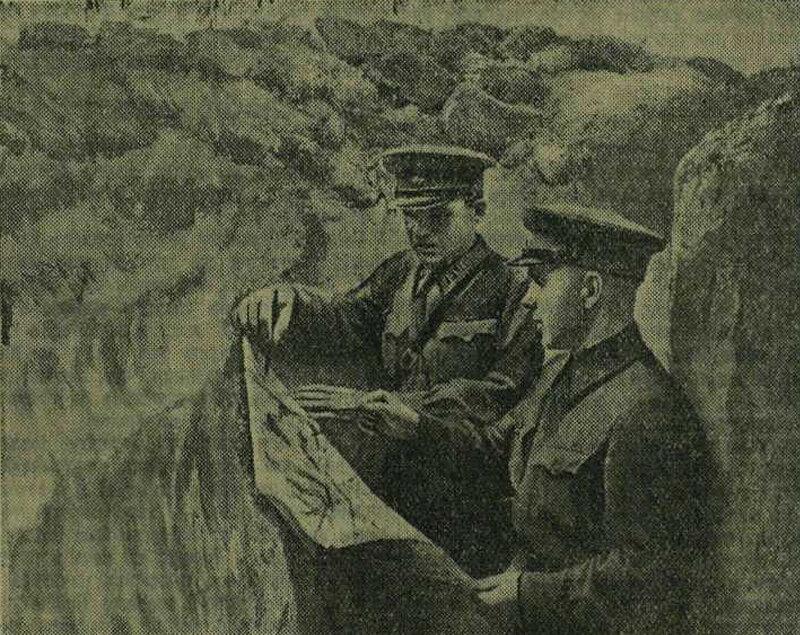 «Красная звезда», 20 сентября 1941 года