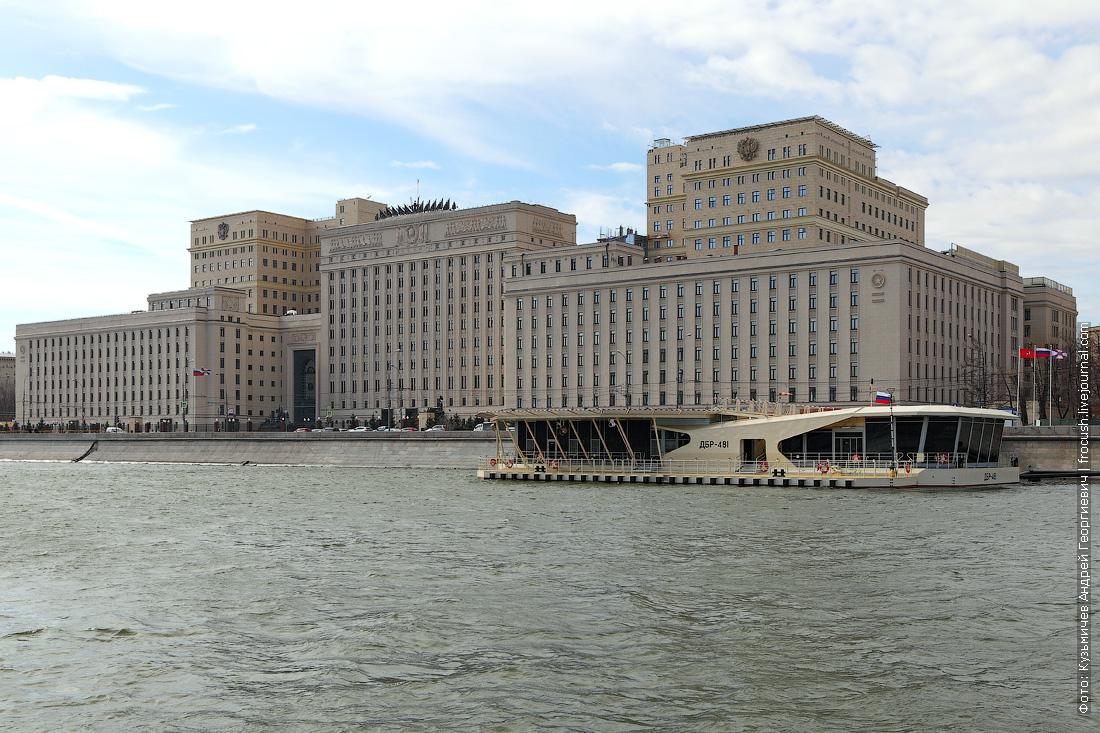 Национальный центр управления обороной Российской Федерации, дебаркадер с вертолетной площадкой