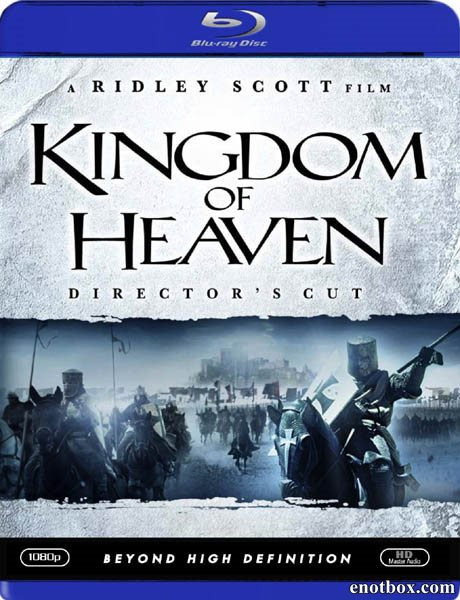 Царство небесное [Режиссёрская версия] / Kingdom of Heaven [Director's Cut] (2005/BDRip/HDRip)