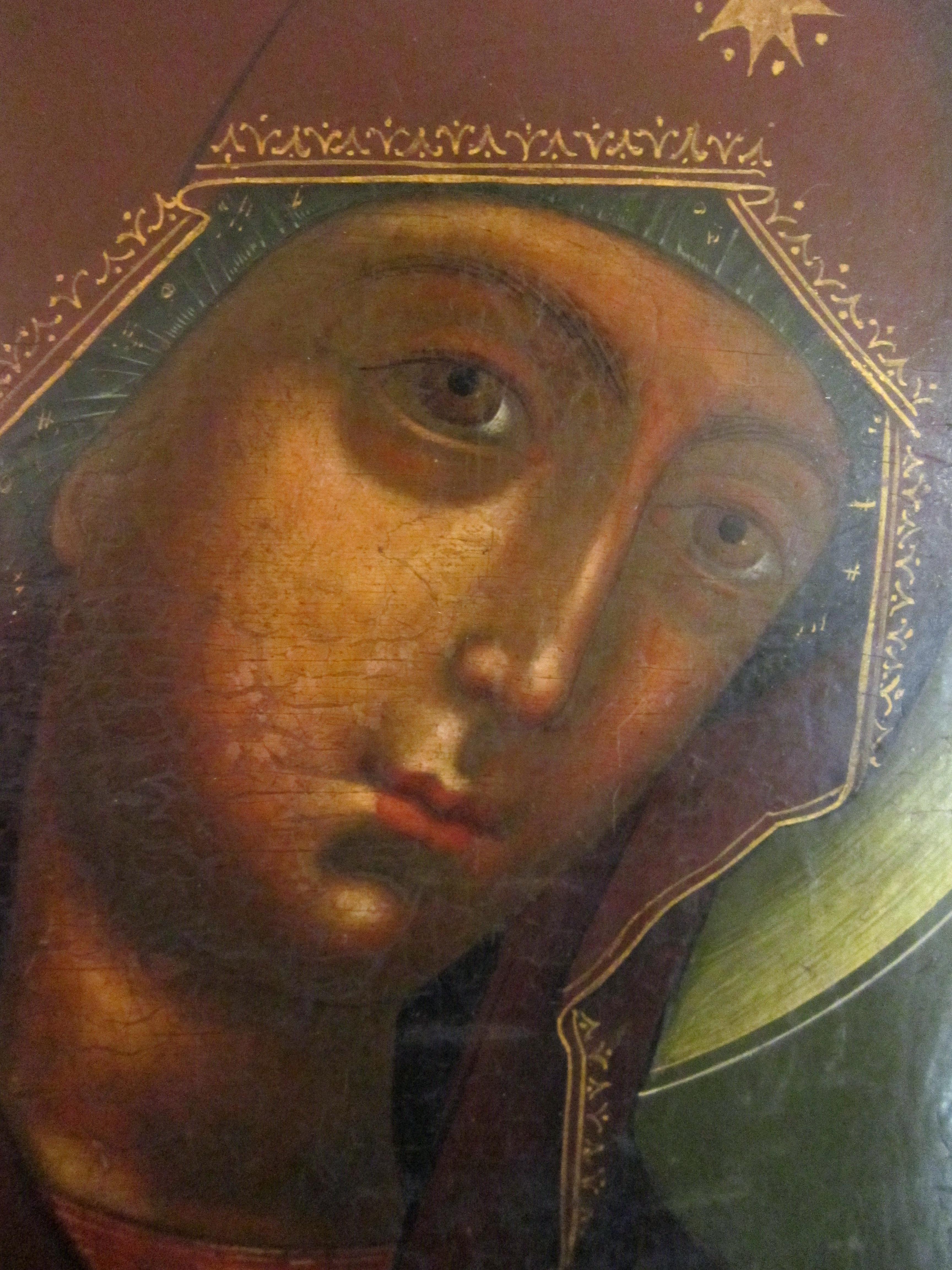 Икона Богородицы из деисусного чина.1680 год. Москва. Фрагмент.