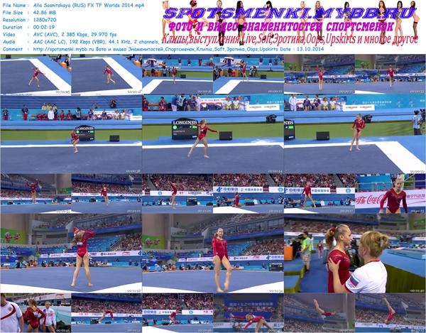 http://img-fotki.yandex.ru/get/6820/14186792.a9/0_e701c_1d26ca62_orig.jpg