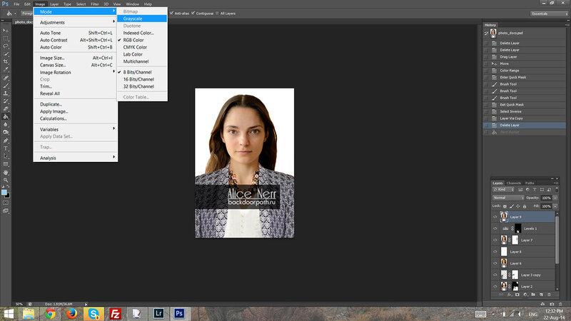 как сделать фото в фотошопе черно-белым
