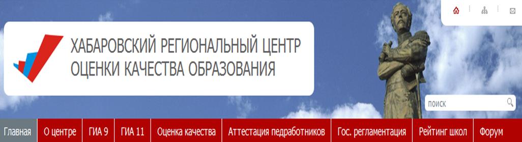 РЦОКО.png
