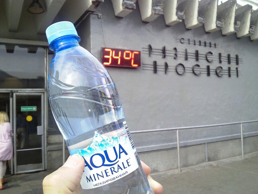 Торговые аппараты – Газированная вода в Алмате, купить