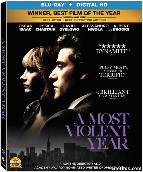Самый жестокий год / A Most Violent Year (2014/BDRip/HDRip)