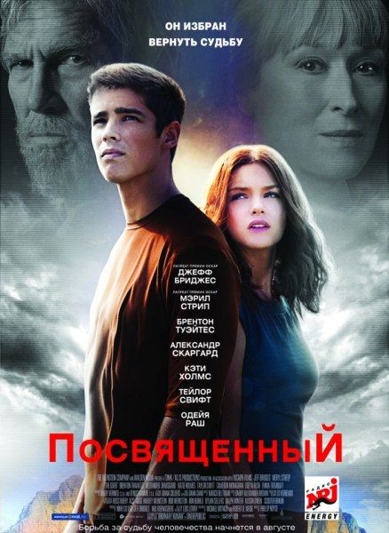����������� / The Giver (2014/HDTVRip) �������� ������
