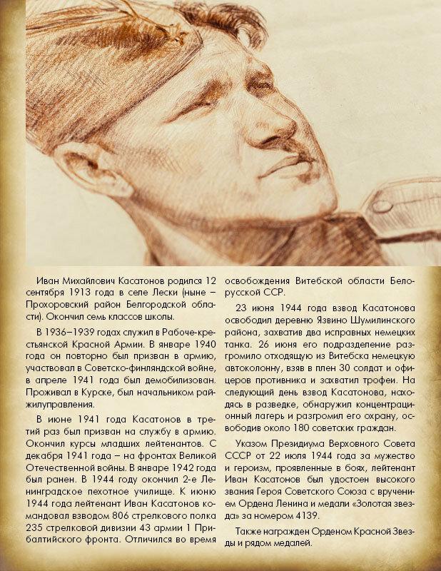 https://img-fotki.yandex.ru/get/6820/19735401.eb/0_8edc1_b98cf4b1_XL.jpg