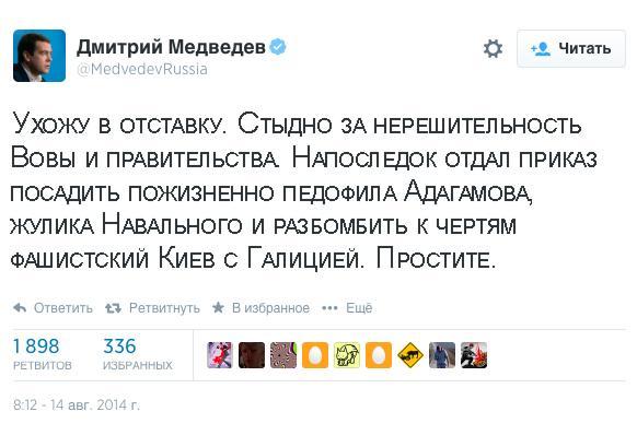 http://img-fotki.yandex.ru/get/6820/225452242.31/0_13c58e_aa02d566_orig
