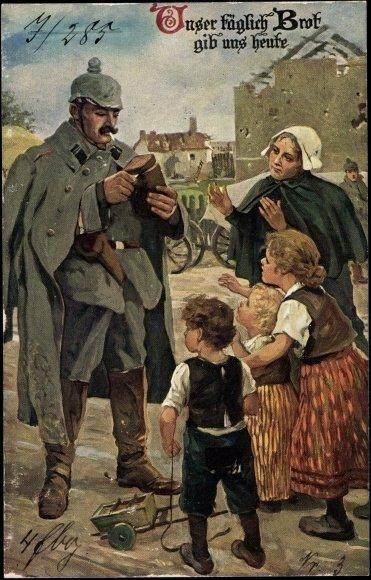 Немецкий солдат на открытке
