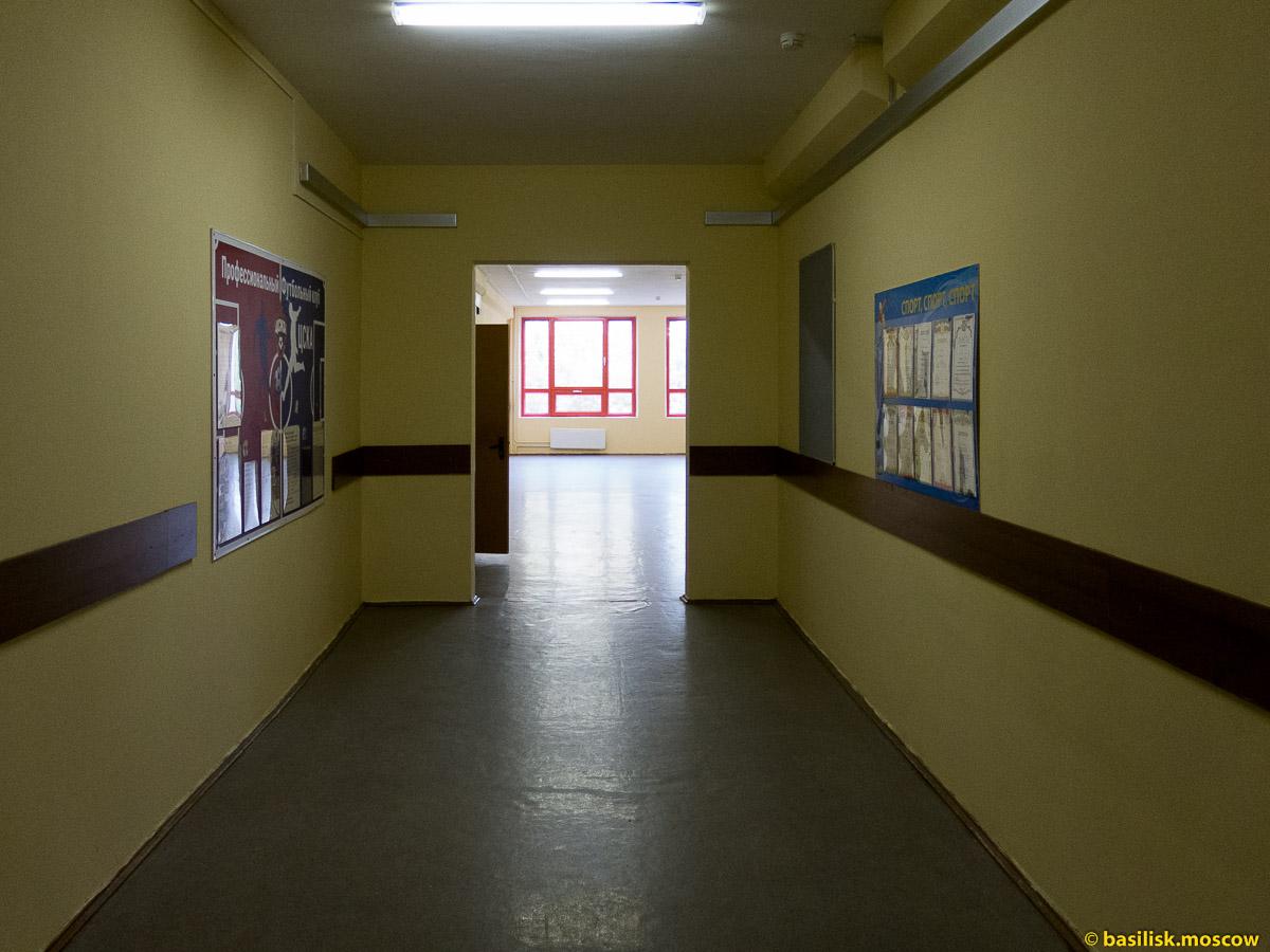 Школа. Школьные коридоры.
