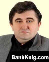 Произведения Олега Авраменко