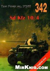 Книга Sd Kfz 10/4 (Wydawnictwo Militaria №342)