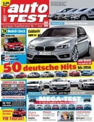 Журнал Auto Bild Auto Test №8 2014
