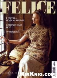 Журнал Felice № 1 2013