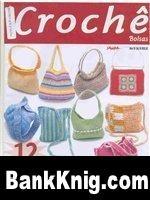 Журнал Croche Bolsas jpg 1,65Мб