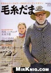 Журнал Keito Dama №156 2012