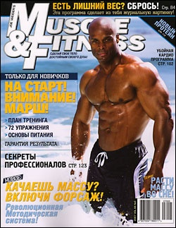 Журнал Muscle & Fitness 2007 №5