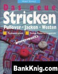 Книга Das neue Stricken. Pullover - Jacken - Westen