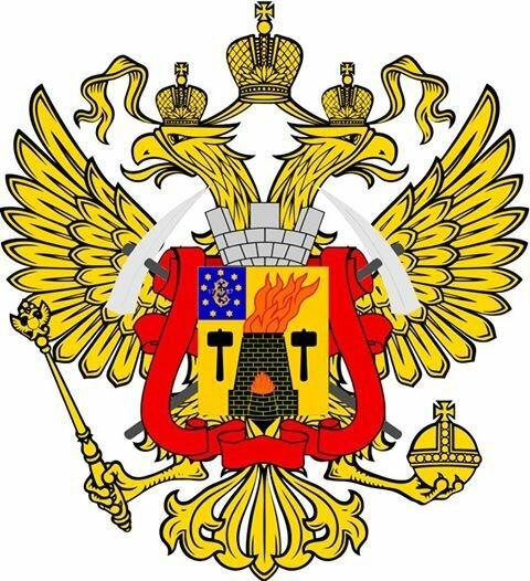 герб лнр