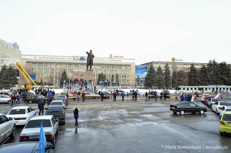 Патриотический авто флешмоб, Саратов, Театральная площадь, 01 марта 2015 года