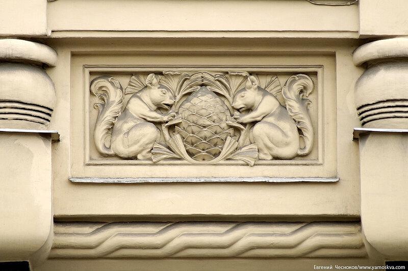 02. Политехнический музей. 29.10.13.24..jpg