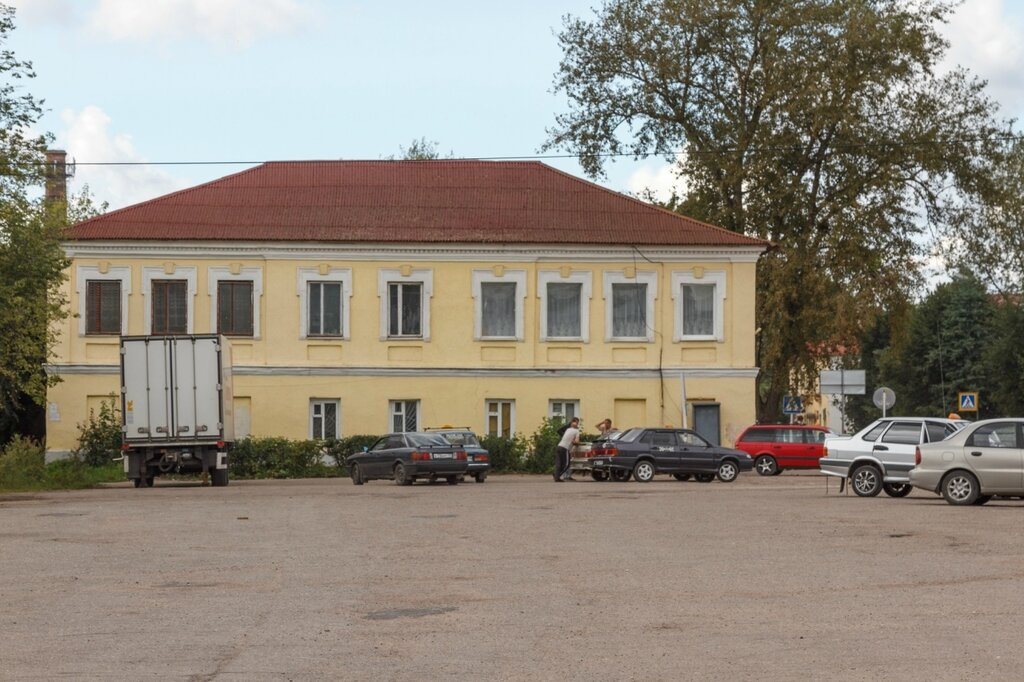 Жилой дом Владимирова (ныне здание ЗАГС), Остров