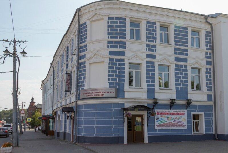 Капелла, Владимир