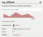 2014-08-25 21-49-17 svg_fallback.png