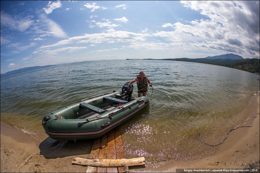Забайкальский национальный парк